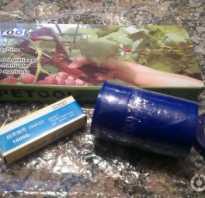 О тапенерах для подвязки растений: степлер садовый, клипсы, тапетул, пистолет