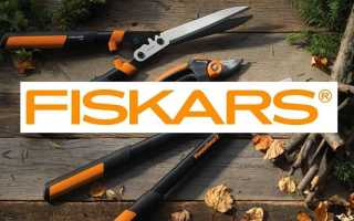 О секаторах Фискарс (Fiskars): садовые ножницы, описание, характеристики