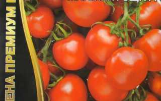 Марьина роща: описание сорта томата, характеристики помидоров, посев