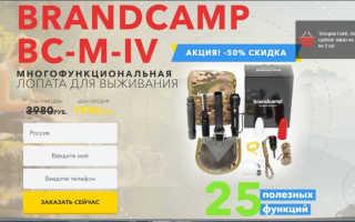 О многофункциональных лопатах: Brandcamp модель BC-L-V, ACE, четыре в одном